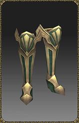 Divine Rune Boots