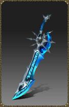 [Excellent Blue Eye Short Sword]