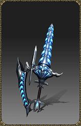 [Excellent Blue Eye Stick]