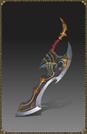 Kukri Short Sword