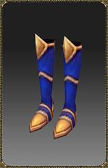 Legendary Rune Boots