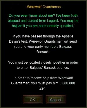 [Werewolf Guardsman] menu